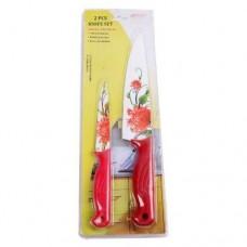 Набор ножей FRICO FRU-911 2пр