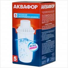 Картридж АКВАФОР B100-5 1шт/уп