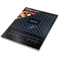Плита индукционная Rotex RIO240-G 1кф., 2000Вт. (Черный)