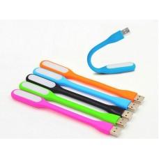 Лампа для ноутбука USB