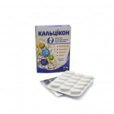 Кальцикон витаминный комплекс таблетки №30