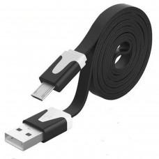 Кабель USB-MICRO USB 3m flat V8
