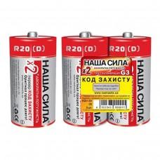 Батарейка Наша Сила R20/D