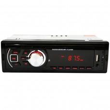 Автомагнитола MP3 5206 ISO
